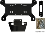 Super ATV Winch Mounting Plate for Can-Am Maverick
