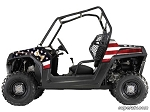 Super ATV Patriotic Body Graphic Kit