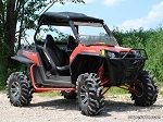 Super ATV Nerf Bars for Polaris RZR XP 900